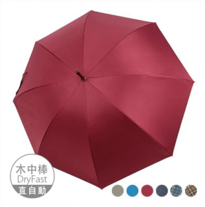 【防曬】紳士木中棒直傘 6色