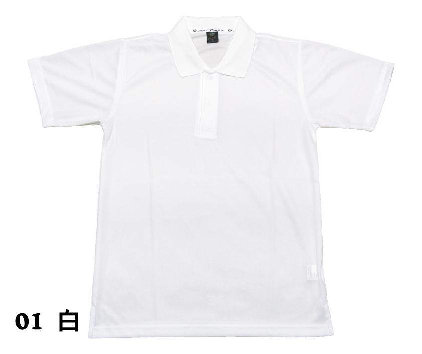 遠東紗吸濕排汗素領   inif印衣服,巧昱服飾設計有限公司