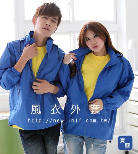 6993風衣外套 | inif印衣服,巧昱服飾設計有限公司