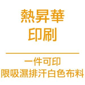 D.熱昇華印刷29x42