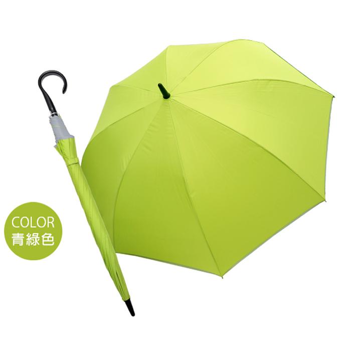 【反光】大大防雷擊直立傘 6色 | inif印衣服,巧昱服飾設計有限公司