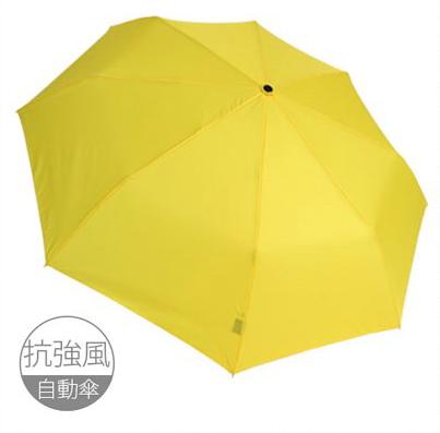 【簡約】超防潑水型男素色自動傘 6色 | inif印衣服,巧昱服飾設計有限公司