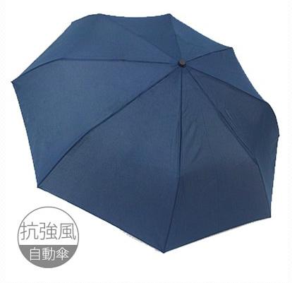 【簡約】超防潑水型男素色自動傘 6色