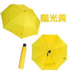 【加大】型男素色自動傘 5色