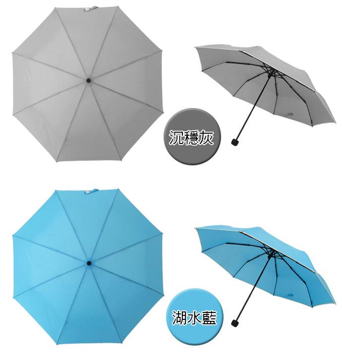 【防風】三折PG塑鋼防風傘 7色