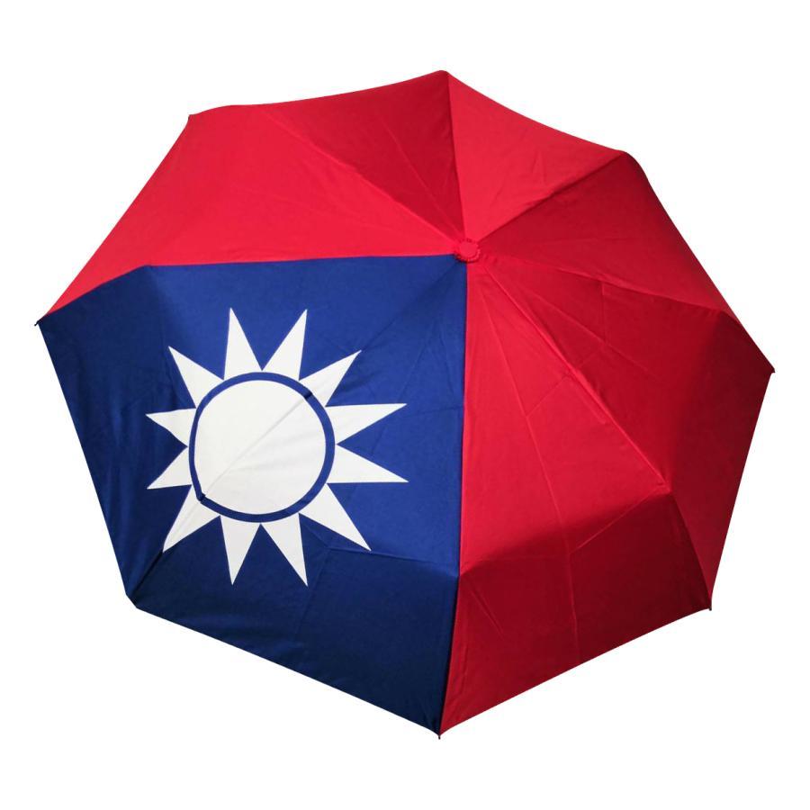 【現貨】台灣國旗折疊傘 | inif印衣服,巧昱服飾設計有限公司
