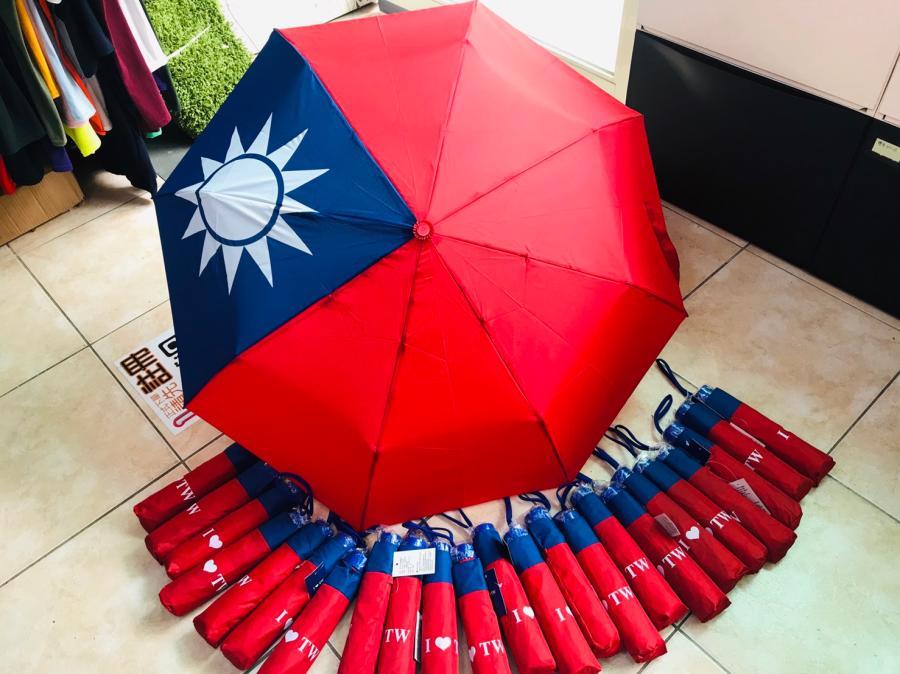 【現貨】台灣國旗折疊傘