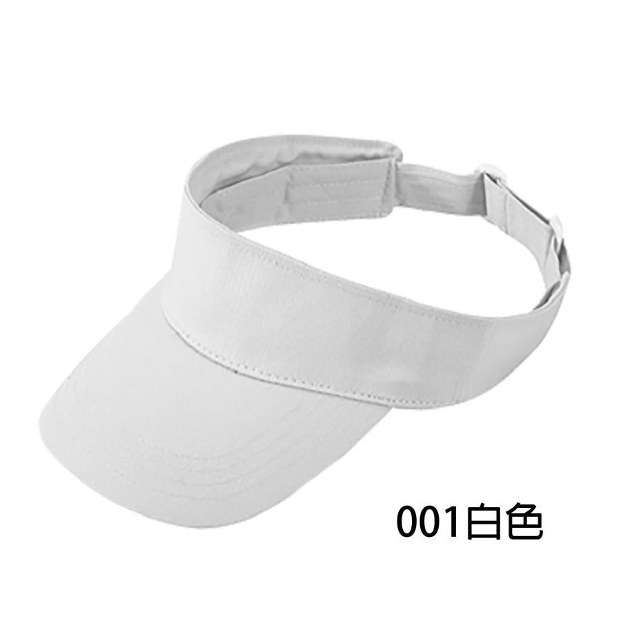 中空遮陽帽 | inif印衣服,巧昱服飾設計有限公司