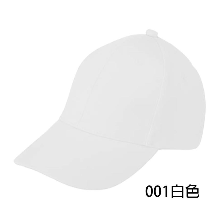單色棒球帽 | inif印衣服,巧昱服飾設計有限公司
