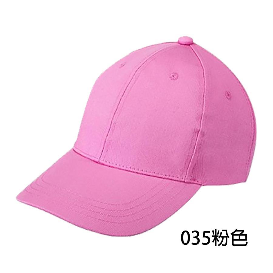 單色棒球帽