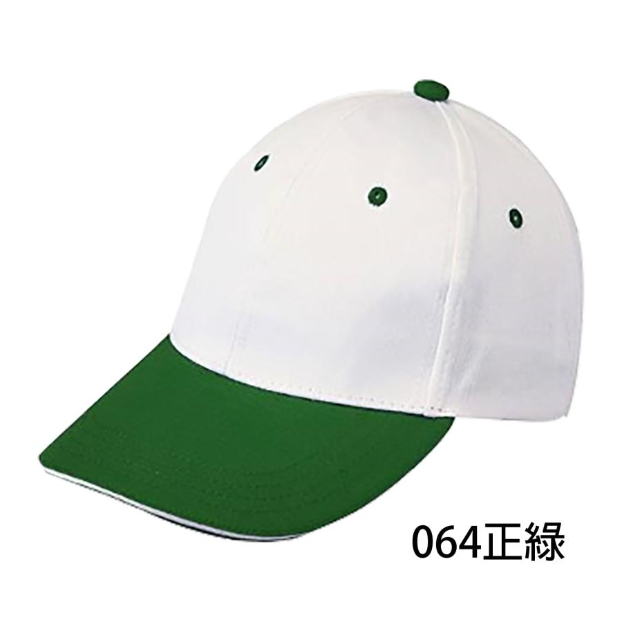 雙色棒球帽