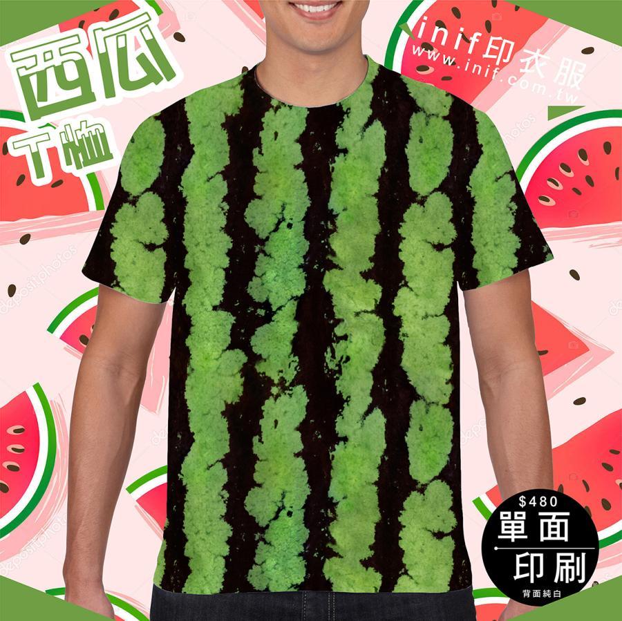 西瓜T恤 | inif印衣服,巧昱服飾設計有限公司